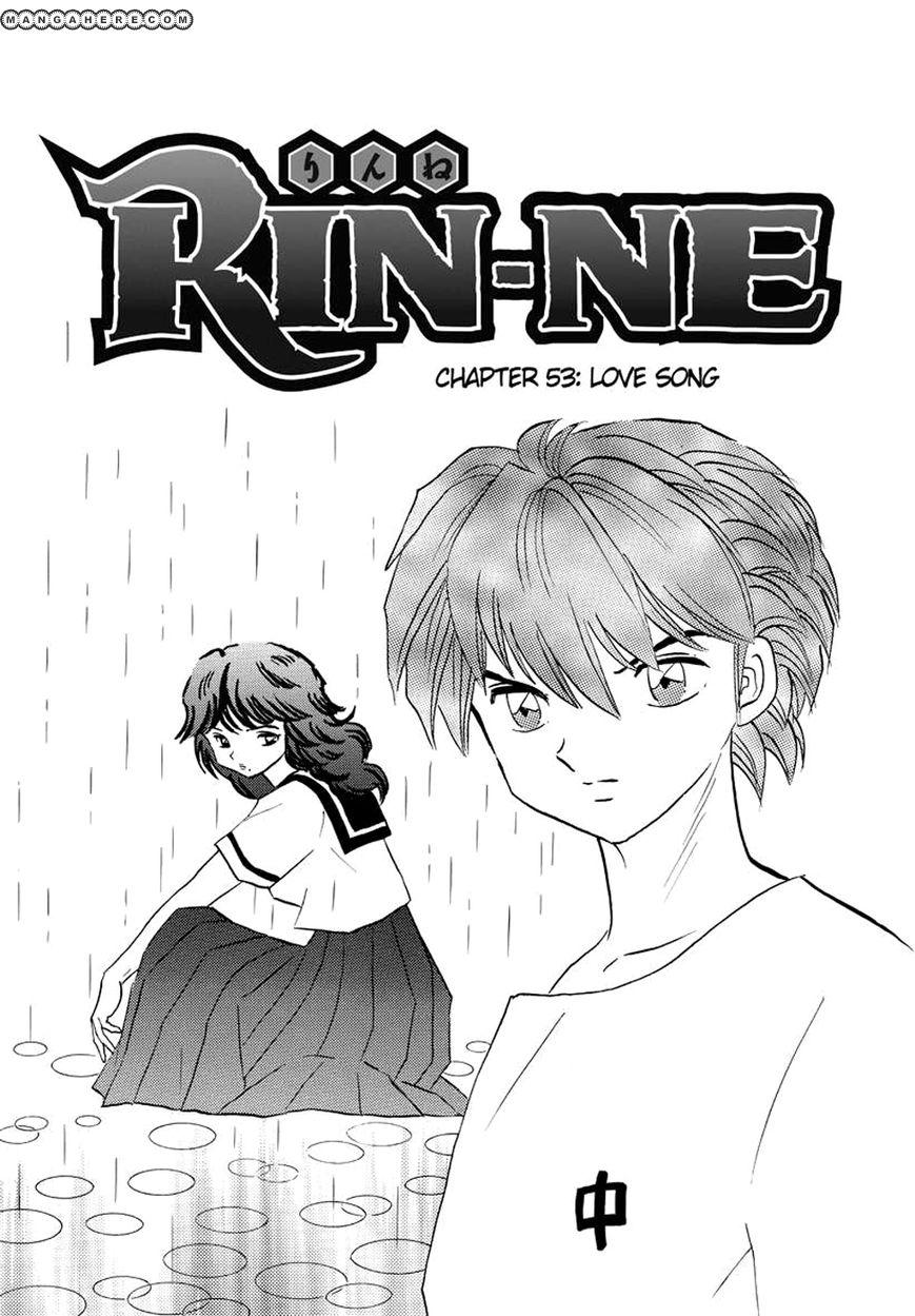 Kyoukai no Rinne 53 Page 1