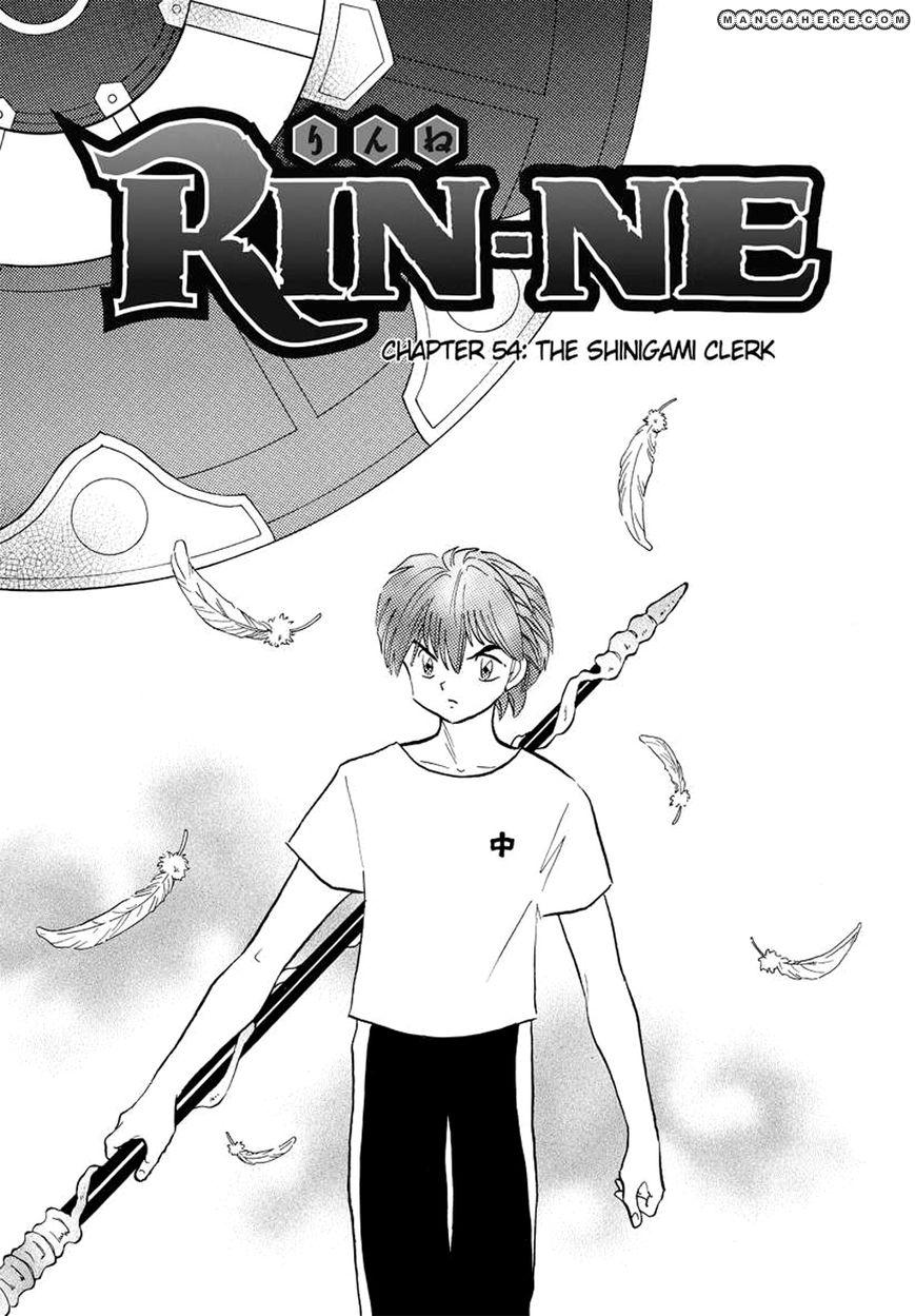 Kyoukai no Rinne 54 Page 1