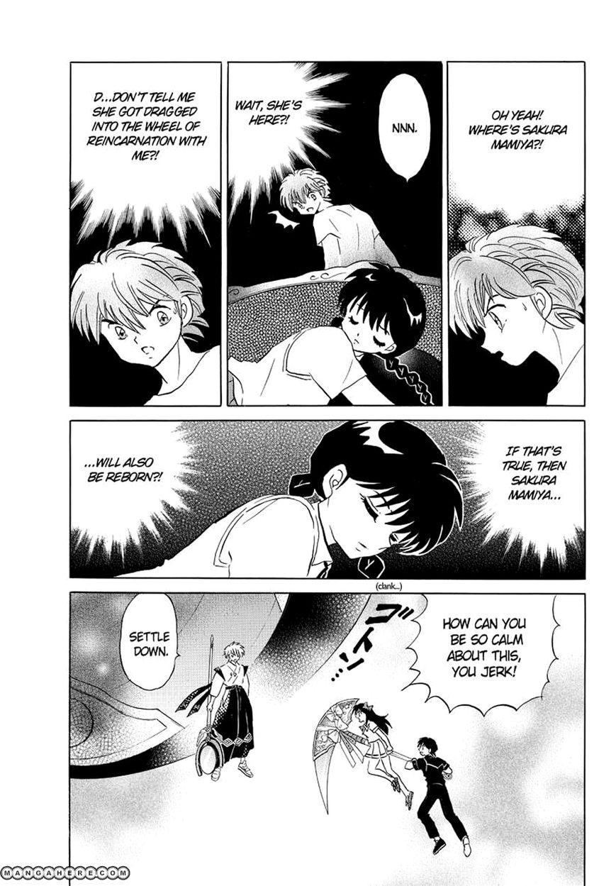 Kyoukai no Rinne 58 Page 3