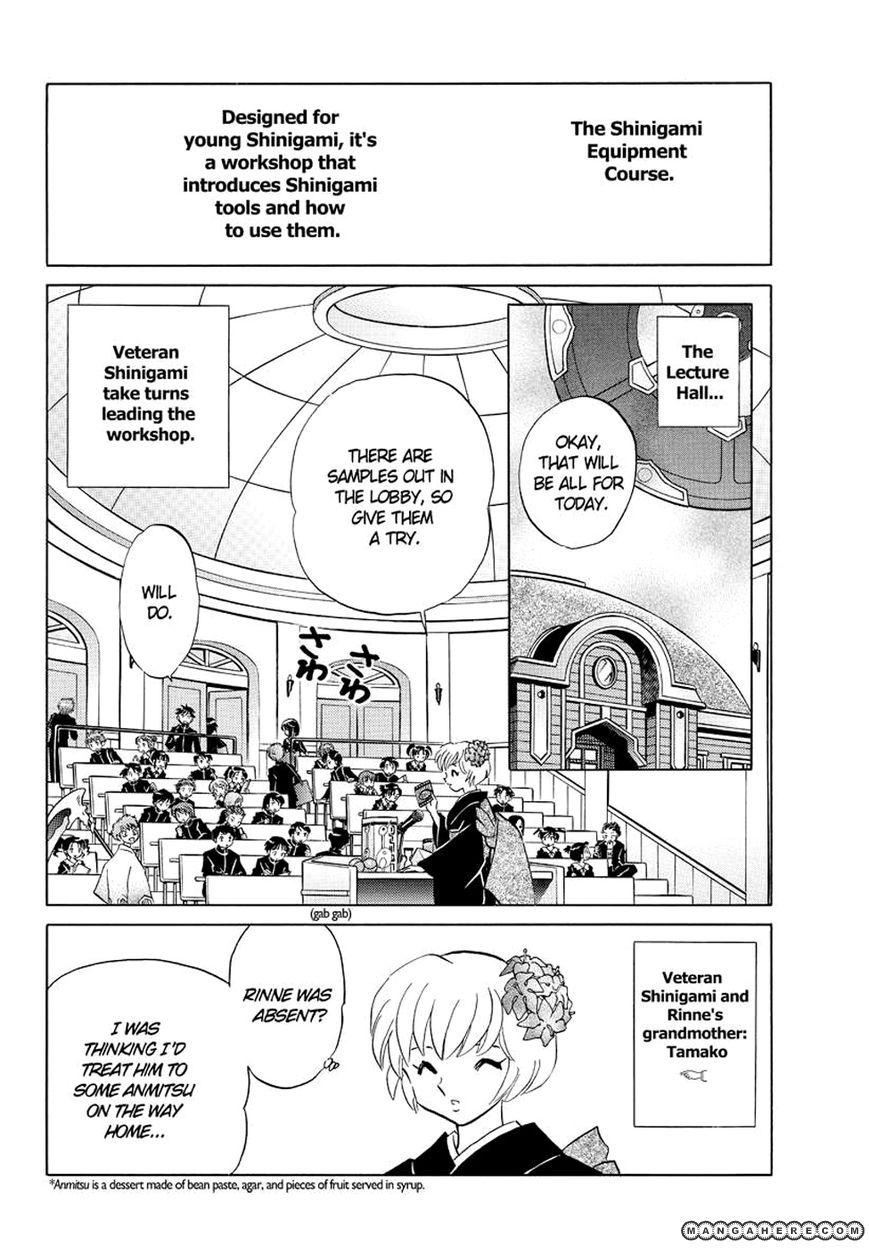 Kyoukai no Rinne 66 Page 2