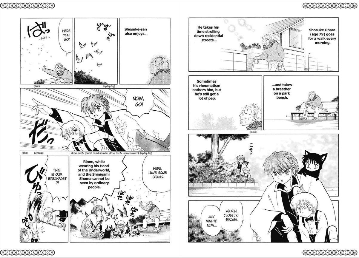 Kyoukai no Rinne 72 Page 2