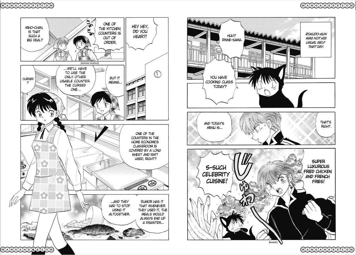 Kyoukai no Rinne 76 Page 2