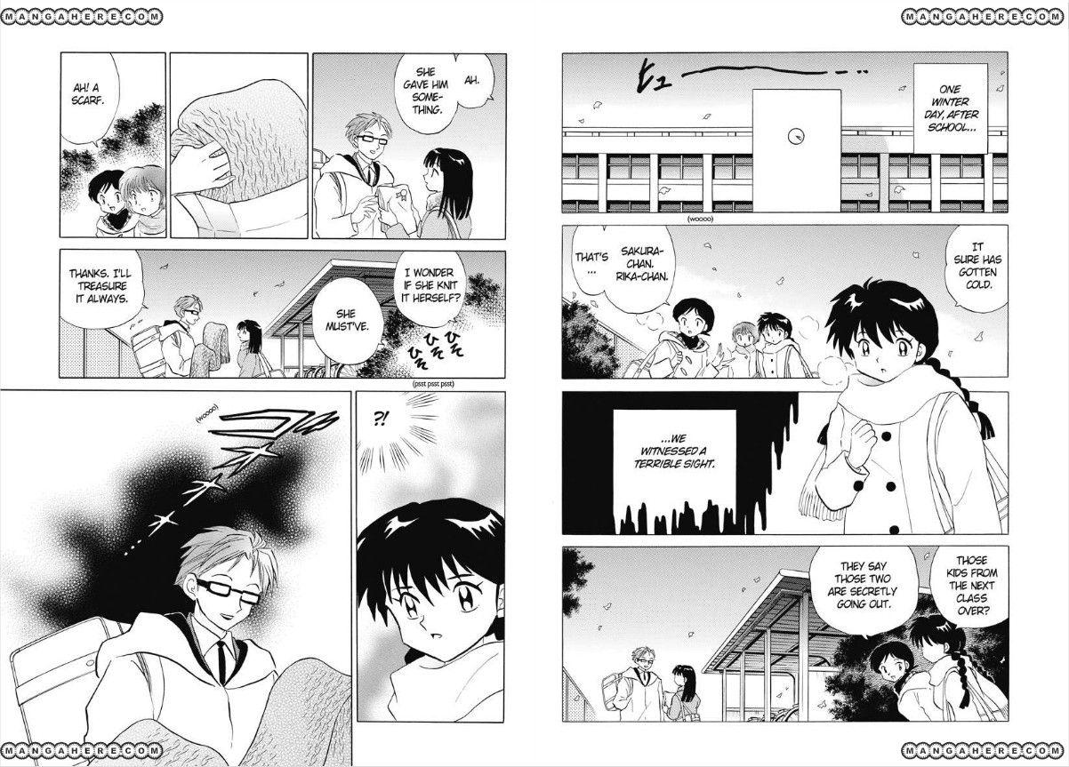 Kyoukai no Rinne 77 Page 2