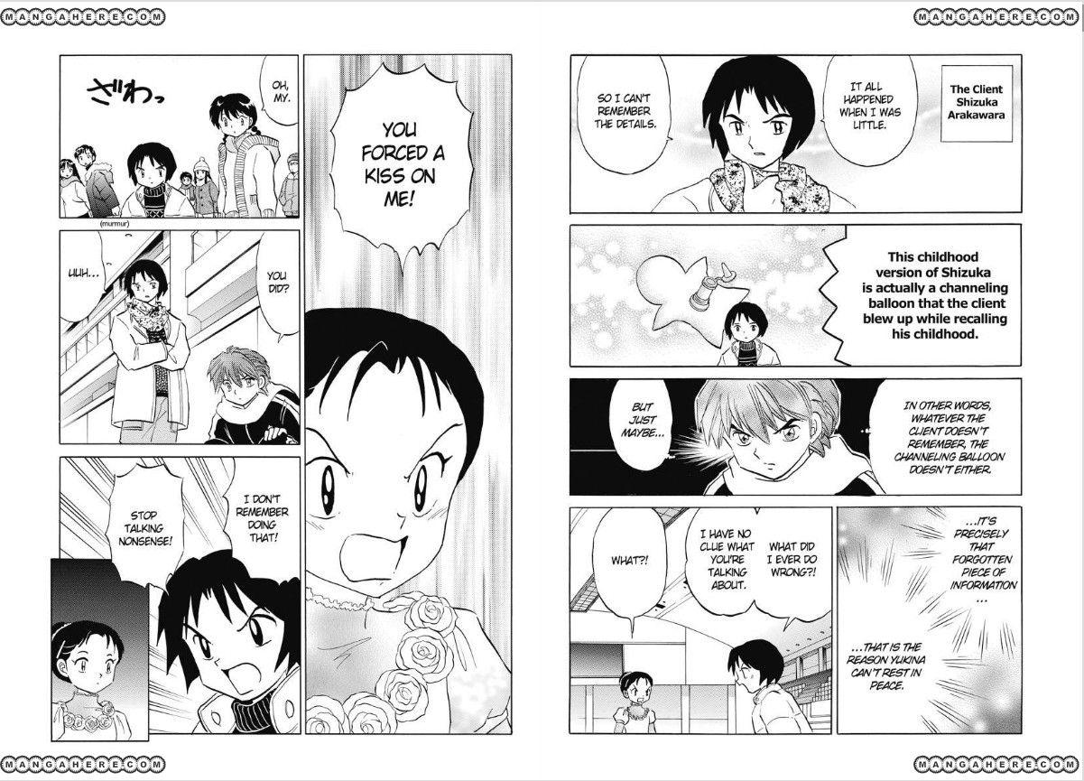 Kyoukai no Rinne 81 Page 3