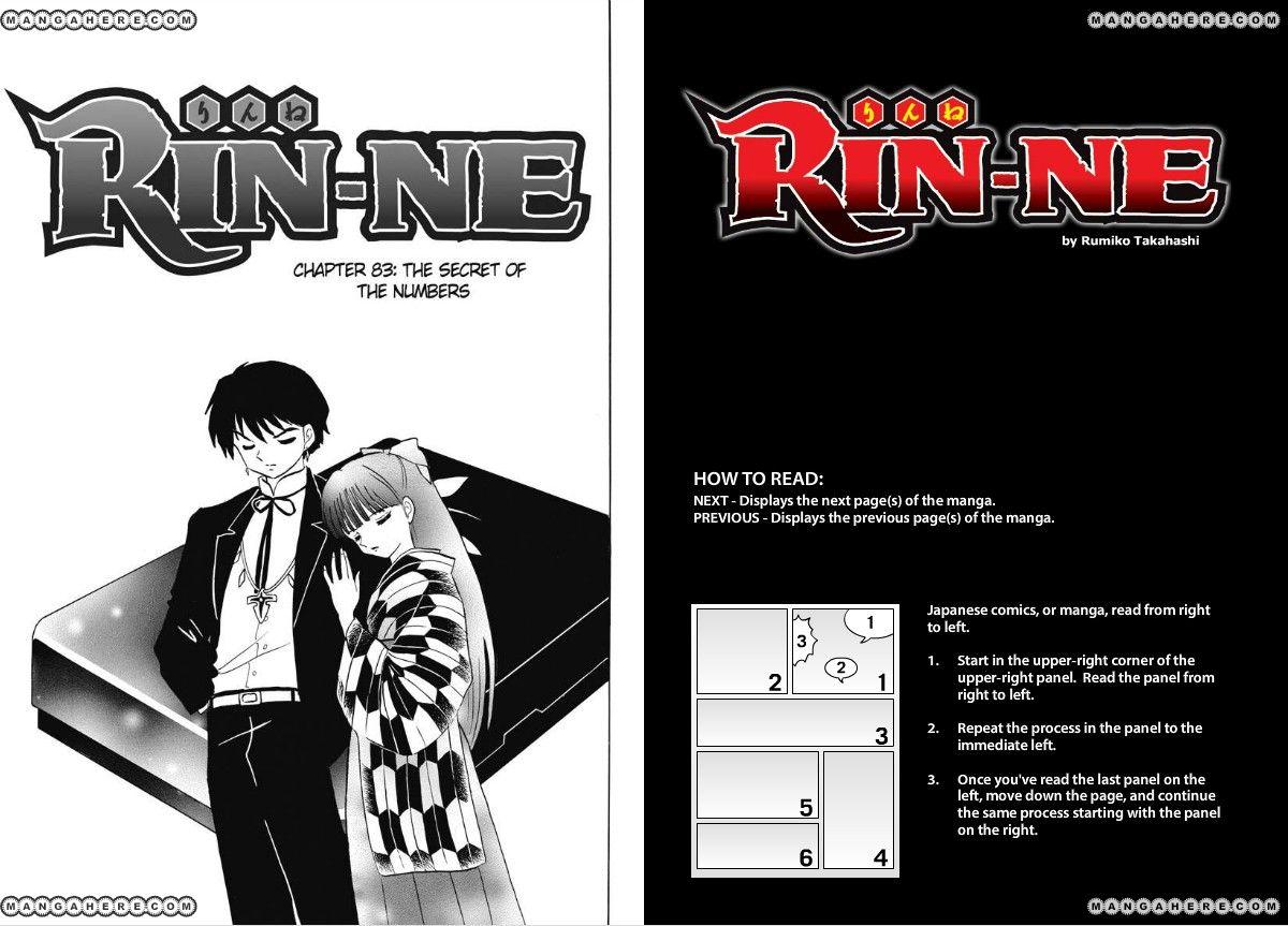 Kyoukai no Rinne 83 Page 1