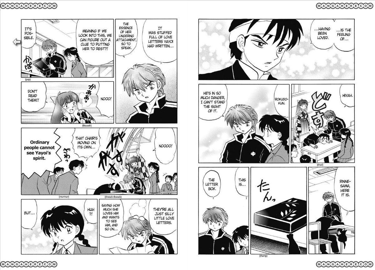 Kyoukai no Rinne 83 Page 3