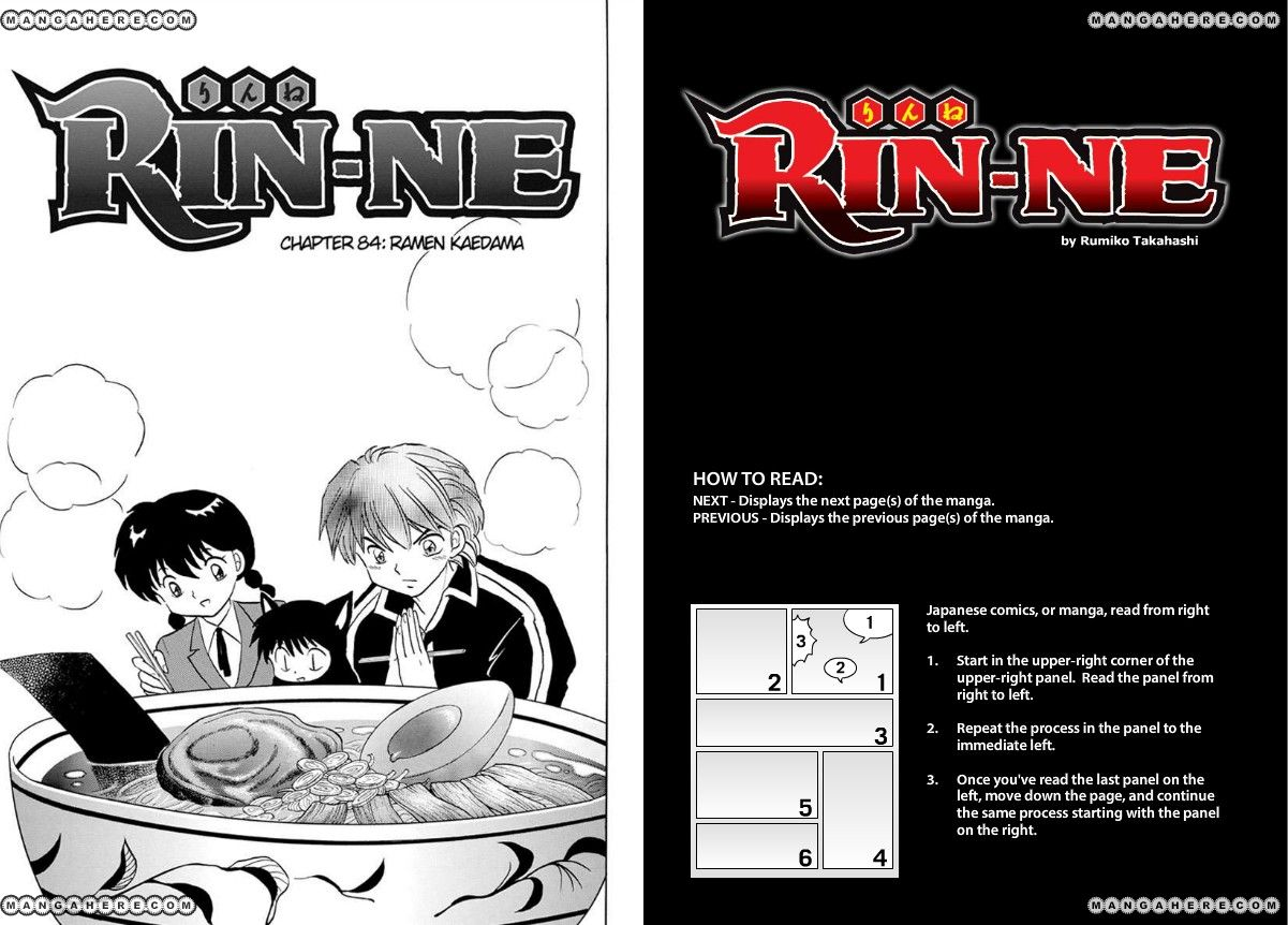 Kyoukai no Rinne 84 Page 1