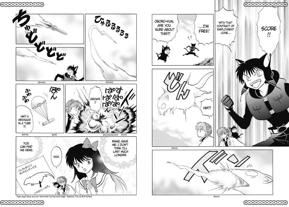 Kyoukai no Rinne 89 Page 3