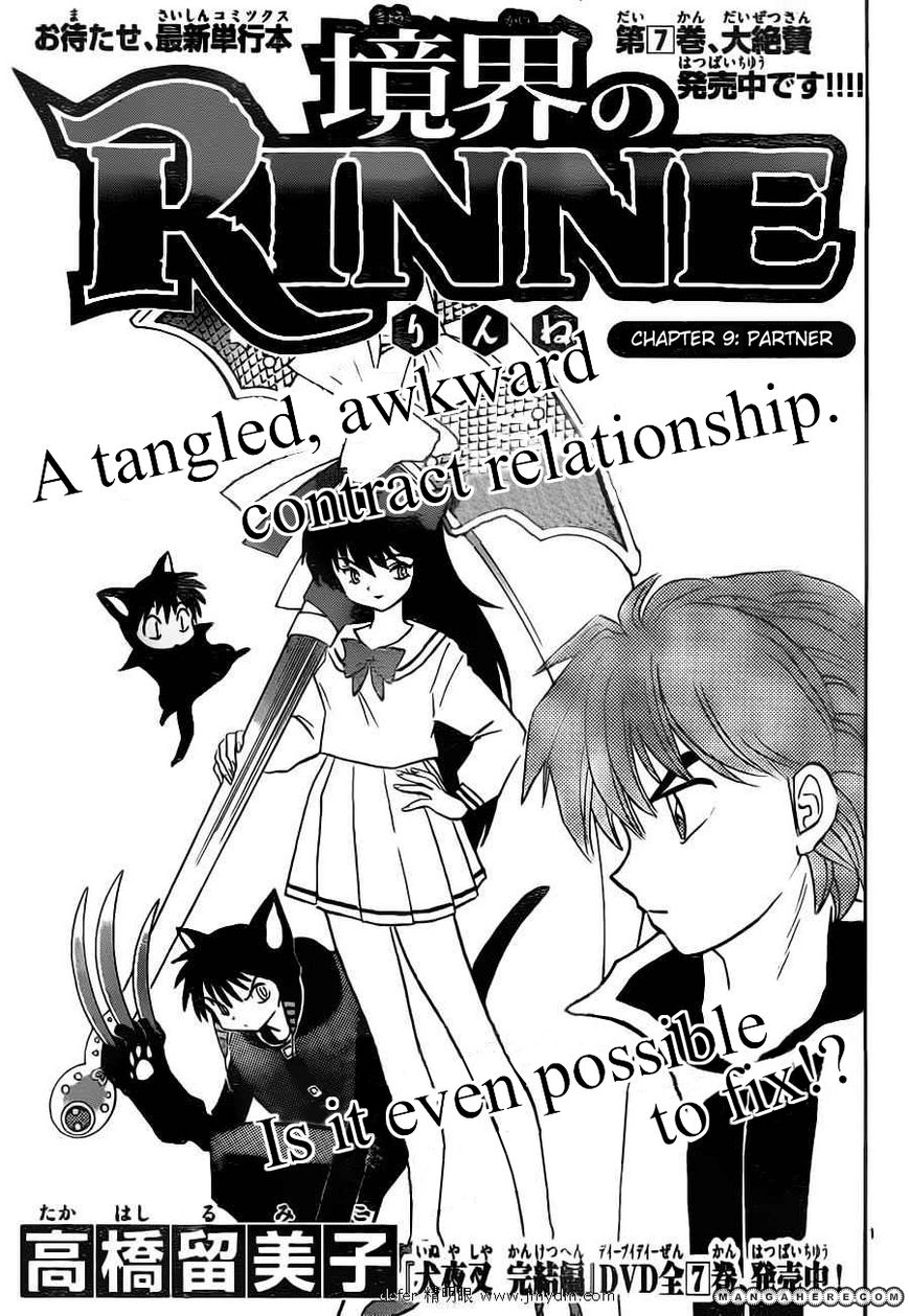Kyoukai no Rinne 90 Page 1
