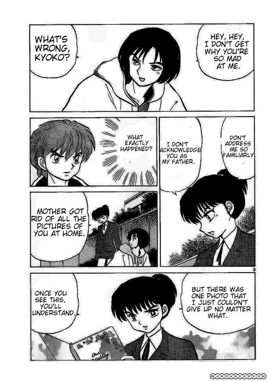 Kyoukai no Rinne 93 Page 3