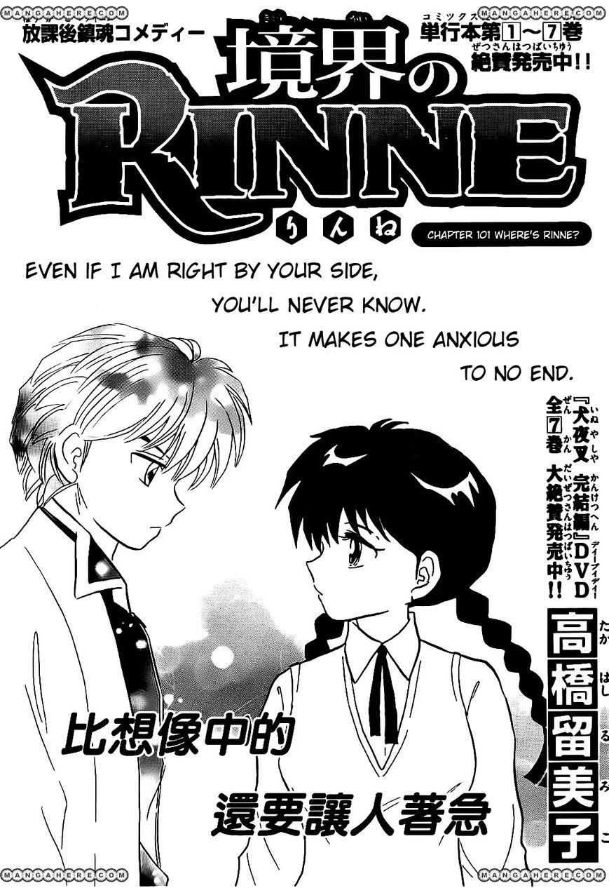Kyoukai no Rinne 101 Page 1