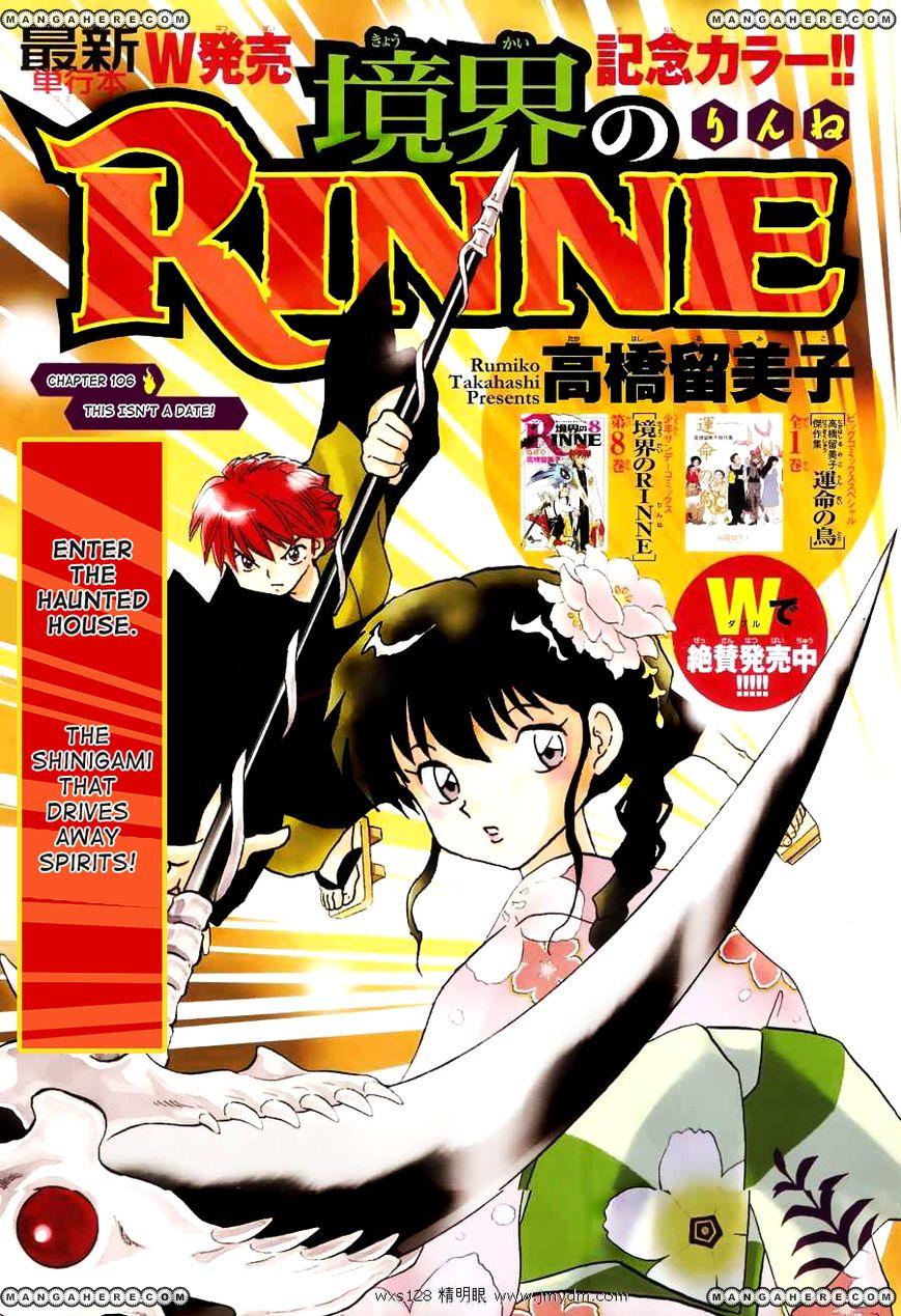 Kyoukai no Rinne 106 Page 1