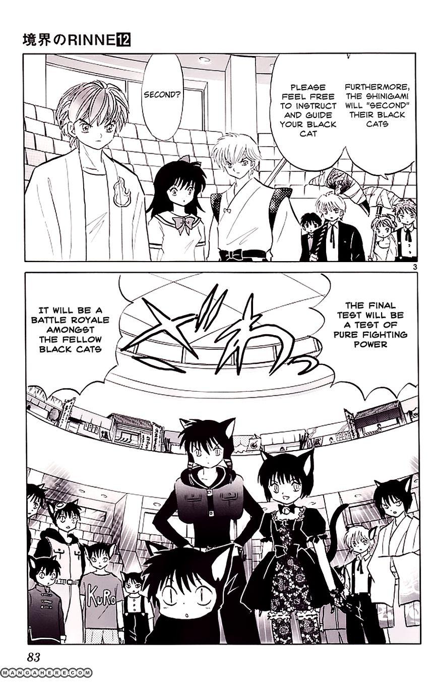 Kyoukai no Rinne 113 Page 3