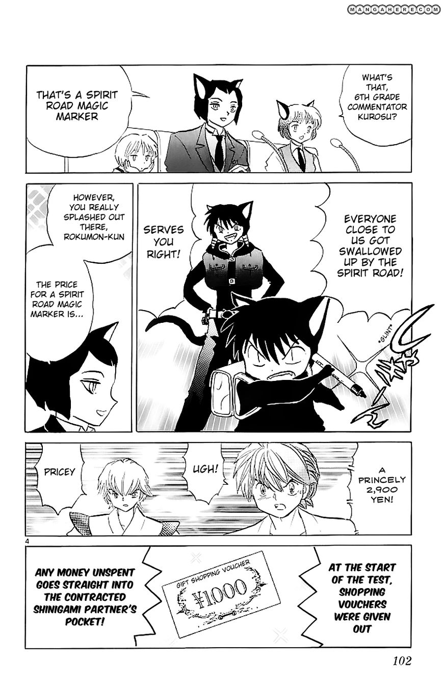 Kyoukai no Rinne 114 Page 4