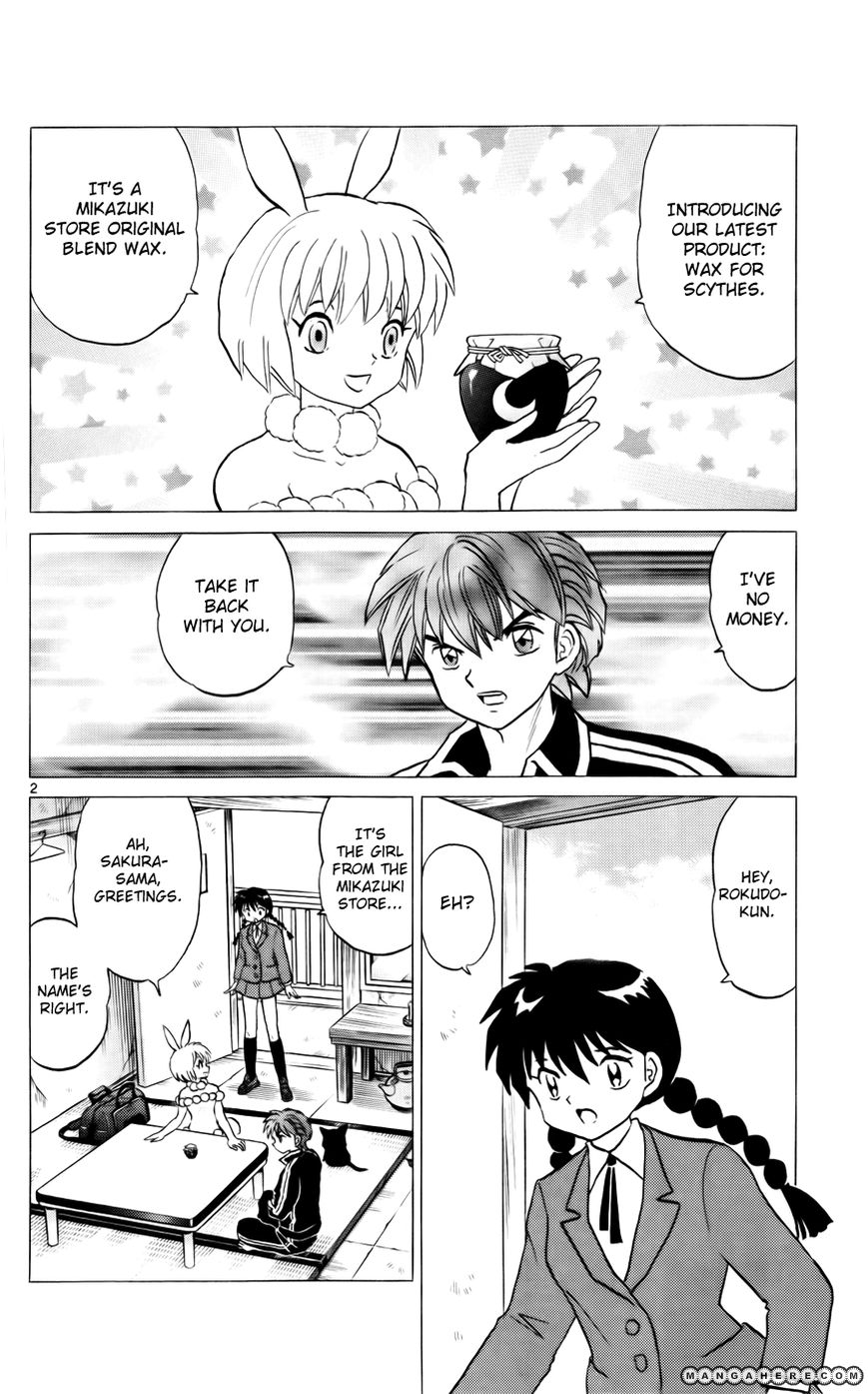 Kyoukai no Rinne 122 Page 2
