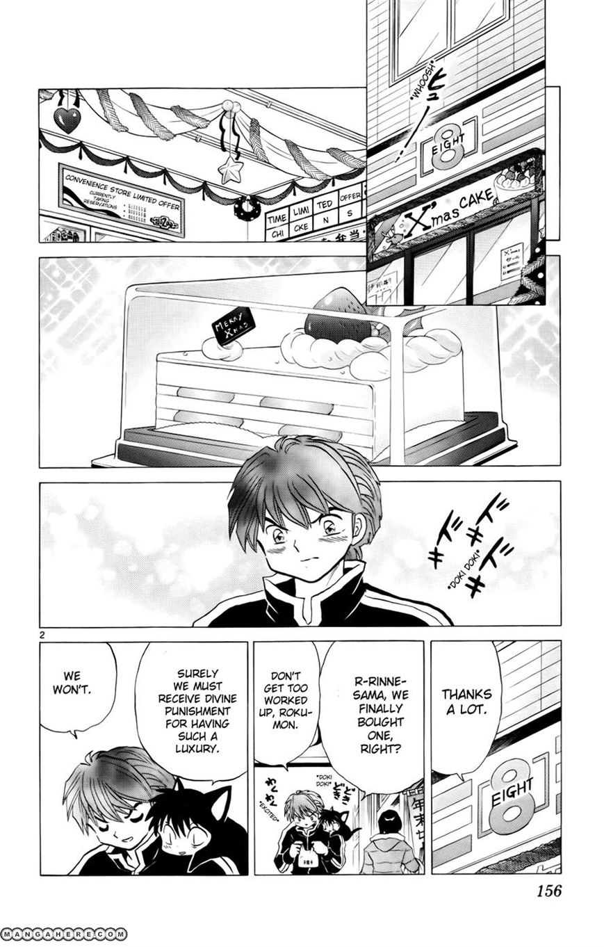 Kyoukai no Rinne 127 Page 2