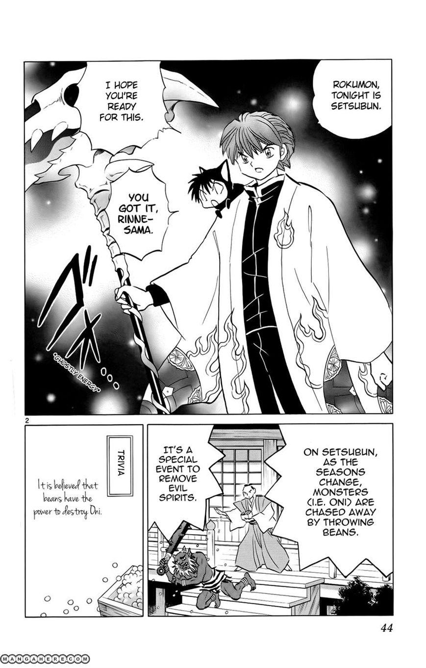 Kyoukai no Rinne 131 Page 2