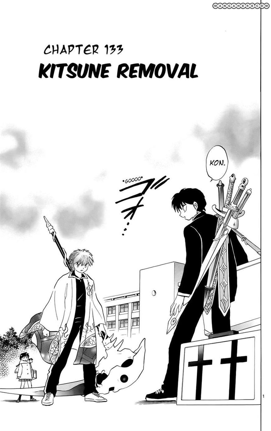 Kyoukai no Rinne 133 Page 1
