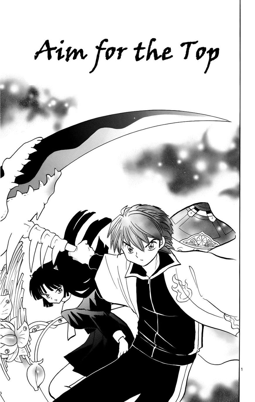 Kyoukai no Rinne 137 Page 1