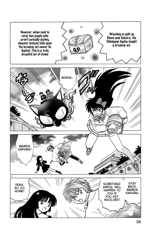 Kyoukai no Rinne 144 Page 2