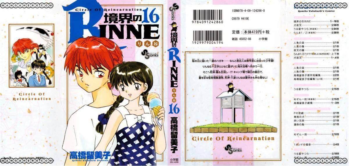 Kyoukai no Rinne 149 Page 1