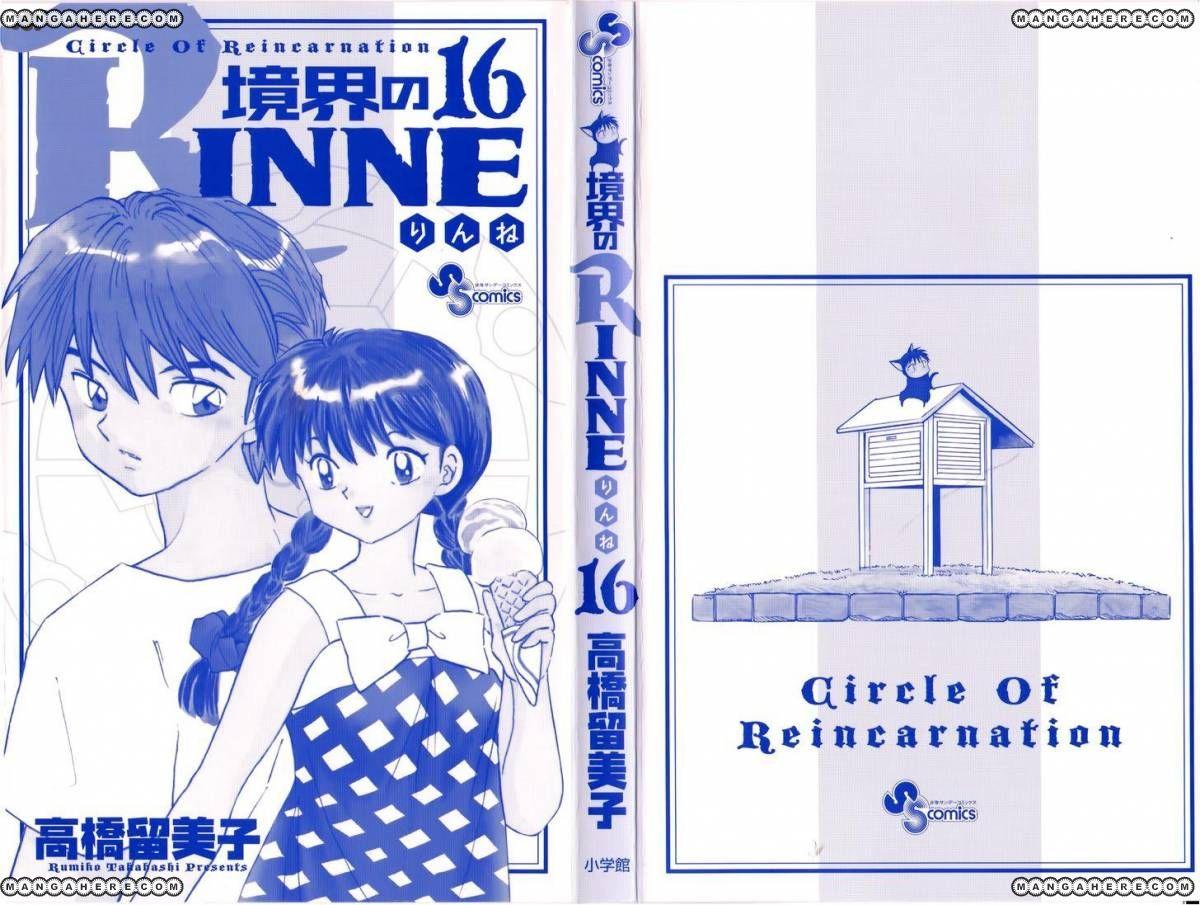 Kyoukai no Rinne 149 Page 2