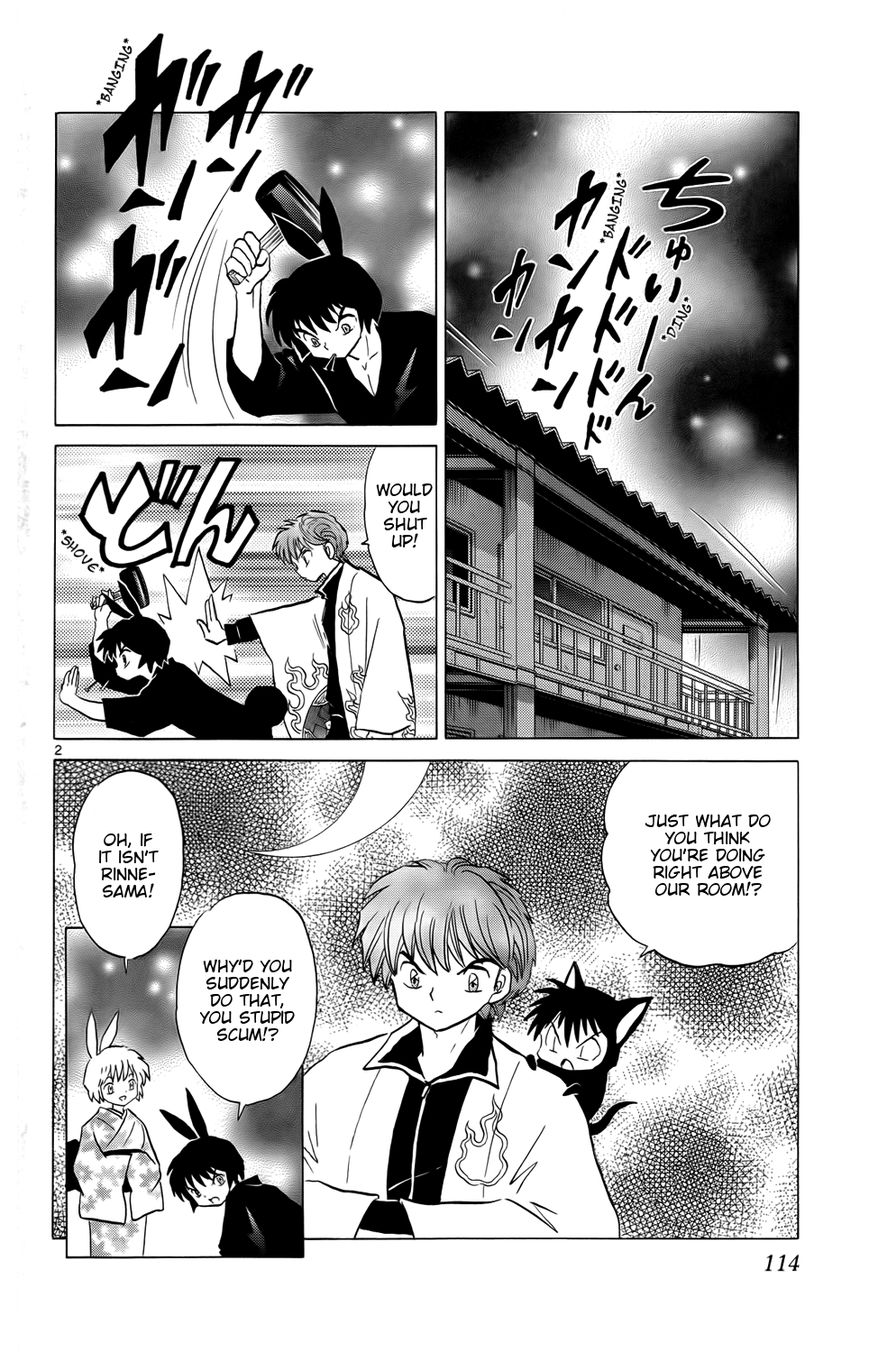 Kyoukai no Rinne 165 Page 2