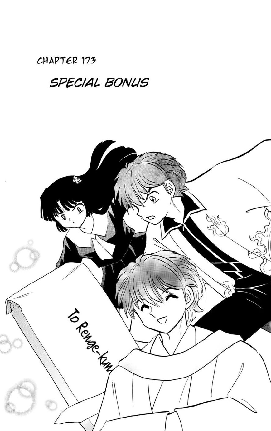 Kyoukai no Rinne 173 Page 1