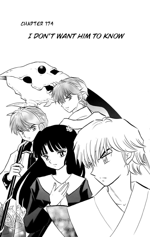 Kyoukai no Rinne 174 Page 1