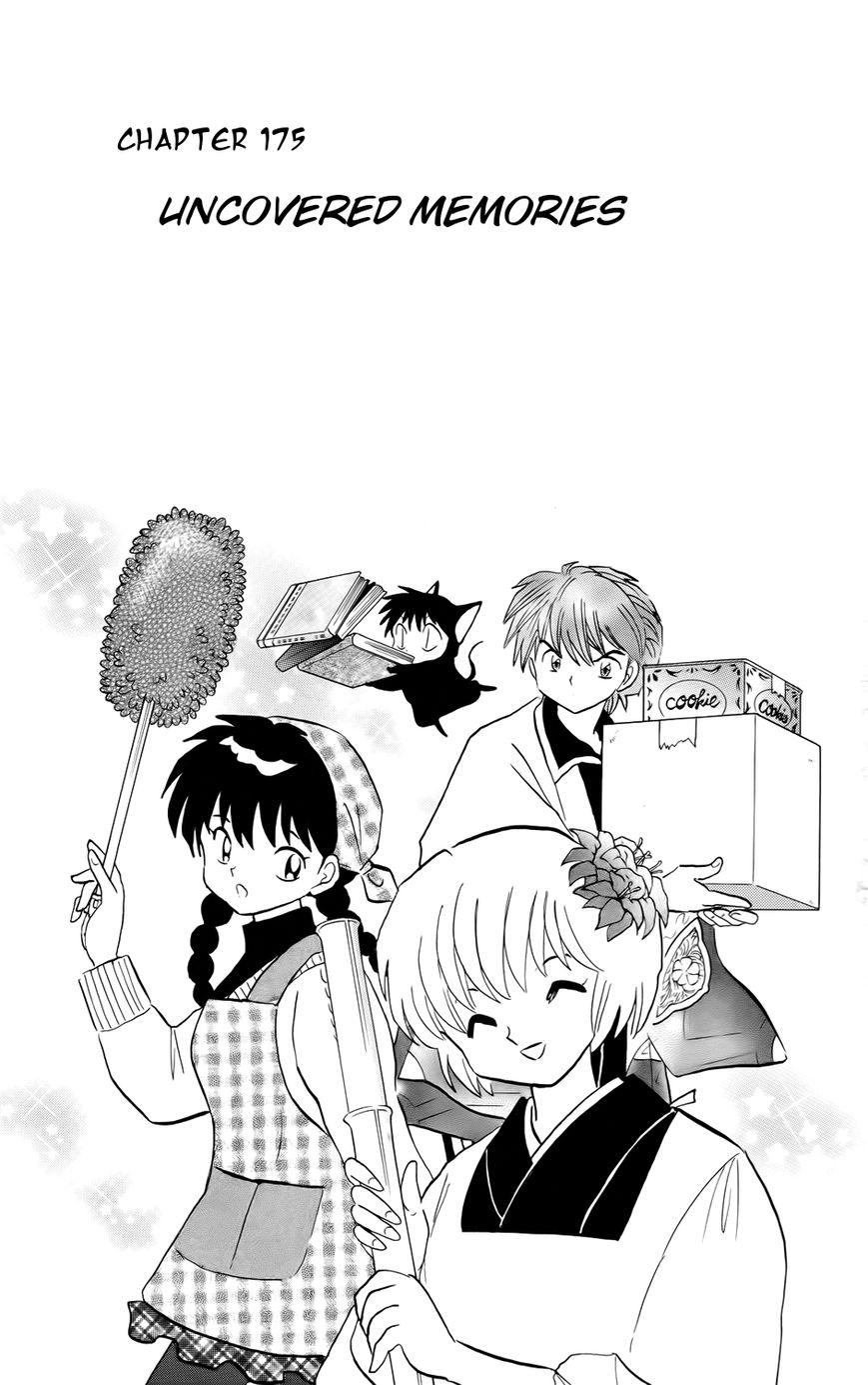Kyoukai no Rinne 175 Page 1
