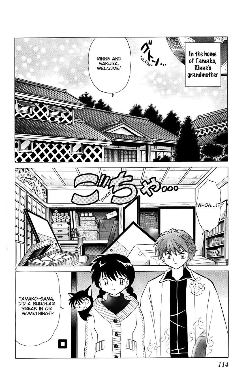 Kyoukai no Rinne 175 Page 2