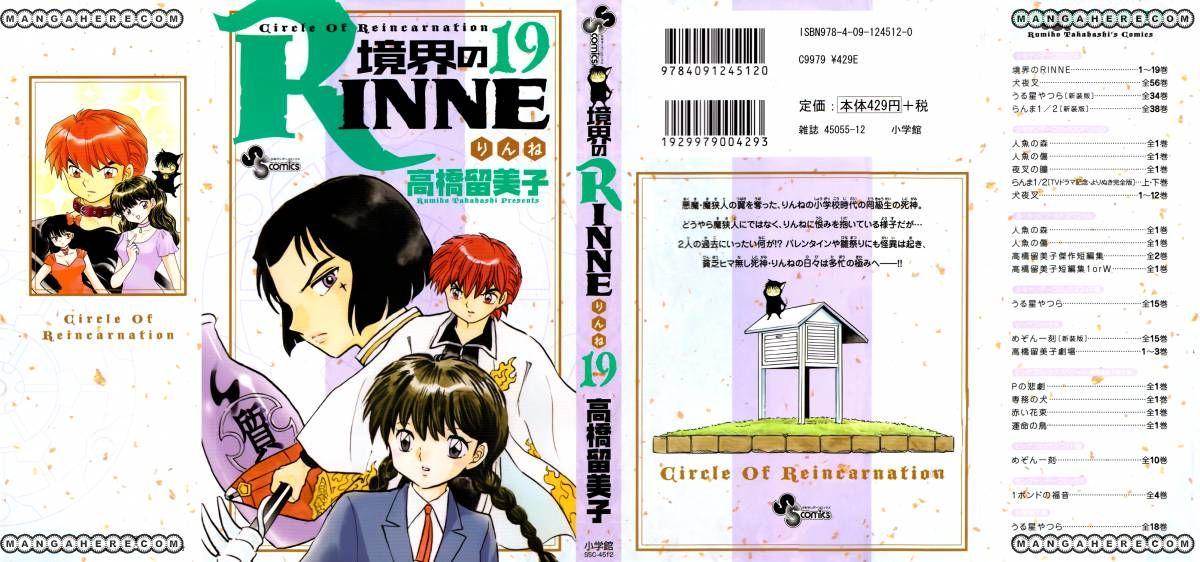 Kyoukai no Rinne 179 Page 1