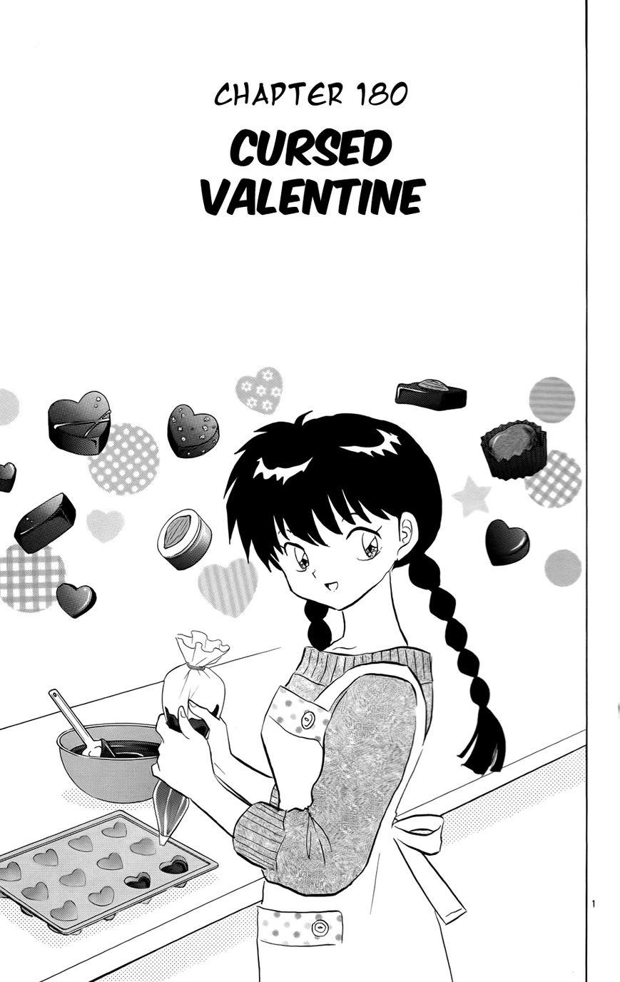 Kyoukai no Rinne 180 Page 1