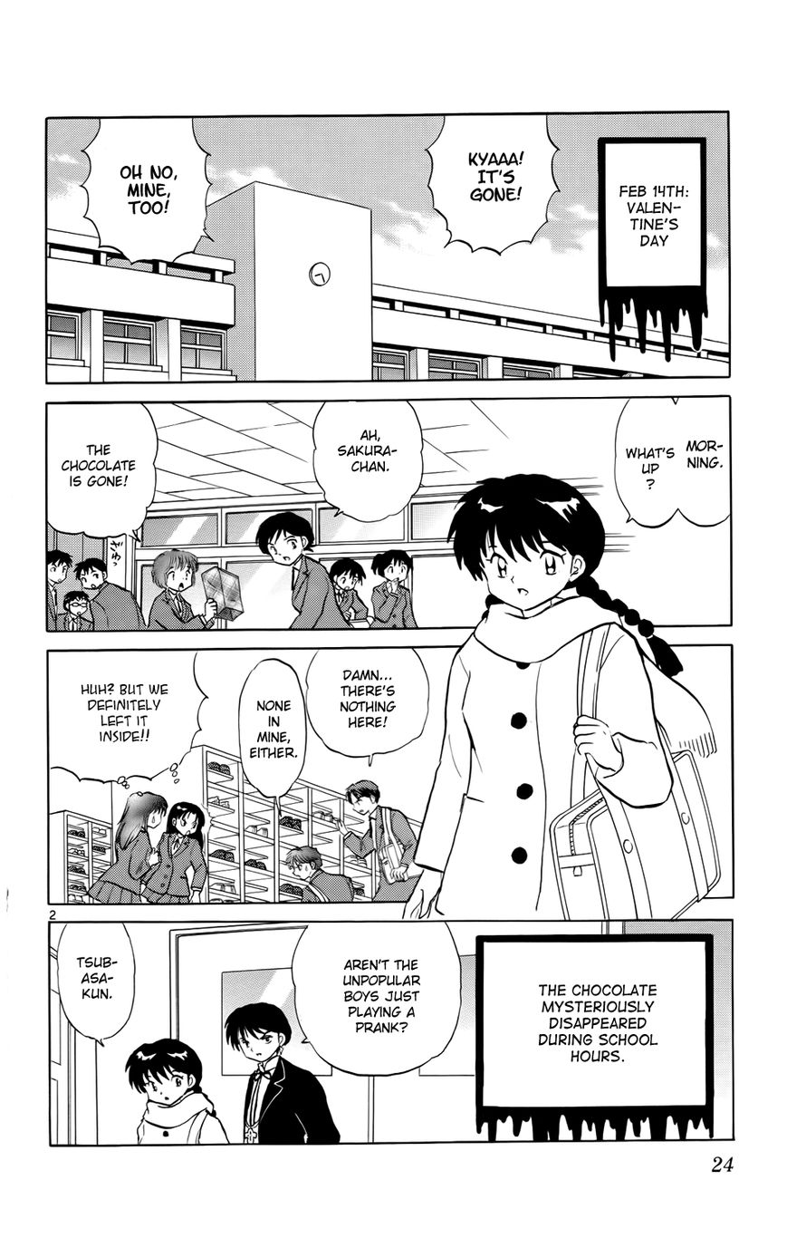 Kyoukai no Rinne 180 Page 2