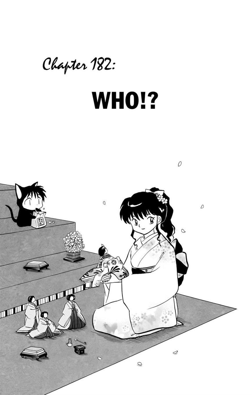 Kyoukai no Rinne 182 Page 1