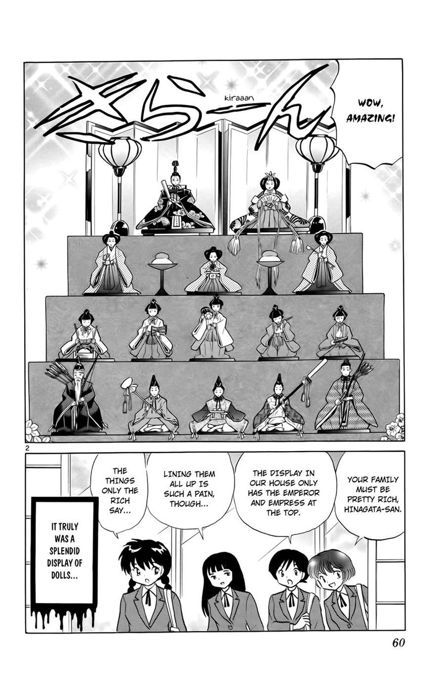Kyoukai no Rinne 182 Page 2