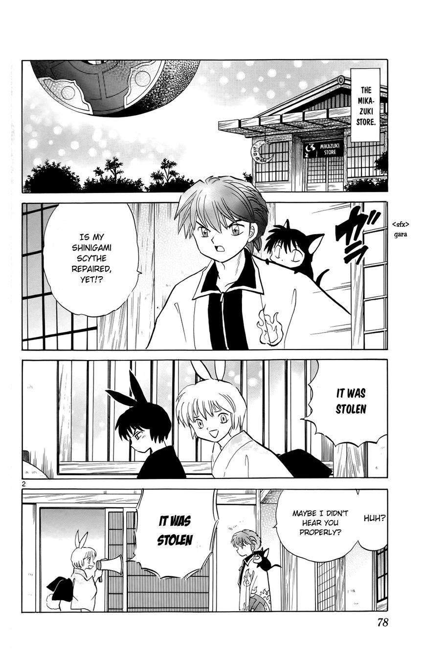 Kyoukai no Rinne 183 Page 2