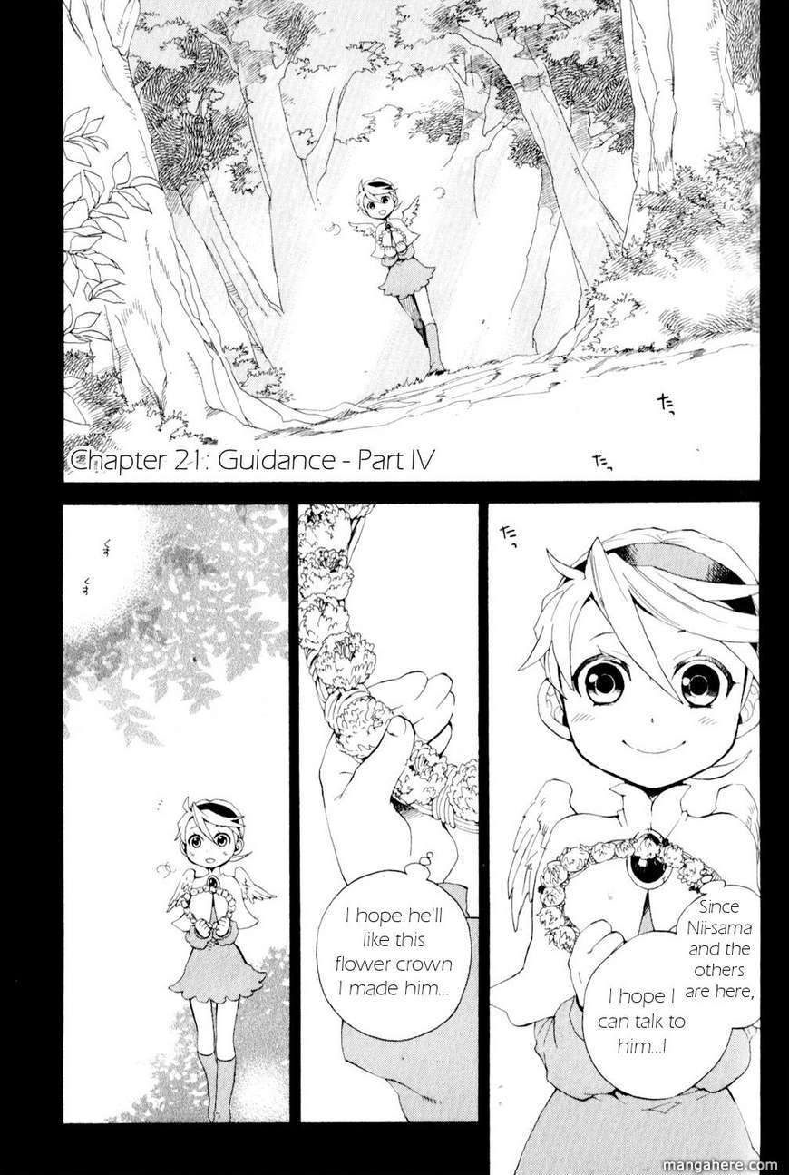 Utsurowazarumono Breath Of Fire IV 21 Page 1