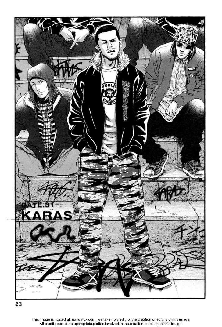 Kanojo wo Mamoru 51 no Houhou 31 Page 1