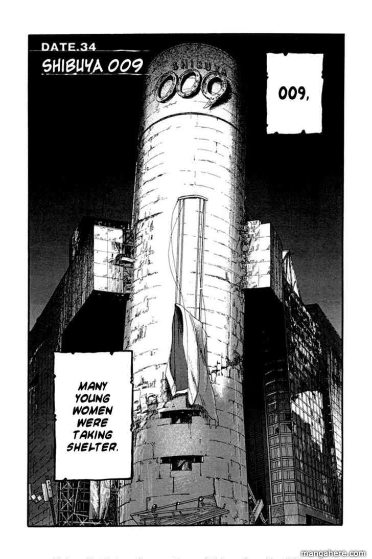 Kanojo wo Mamoru 51 no Houhou 34 Page 1