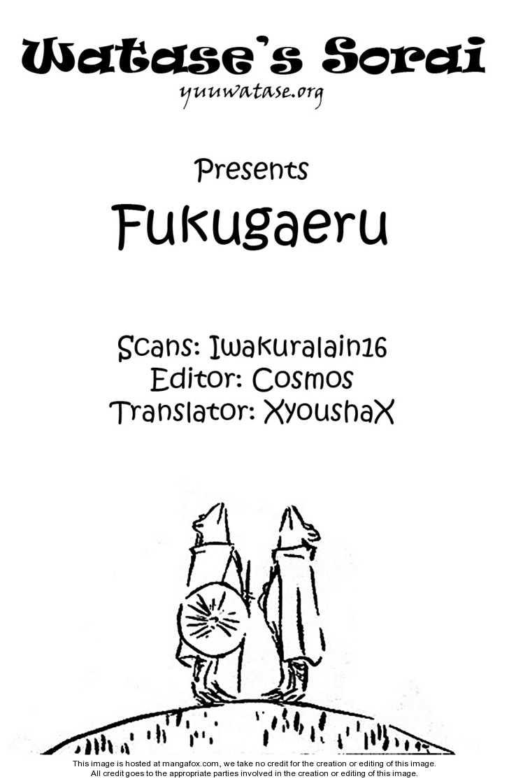Fukugaeru 1 Page 1
