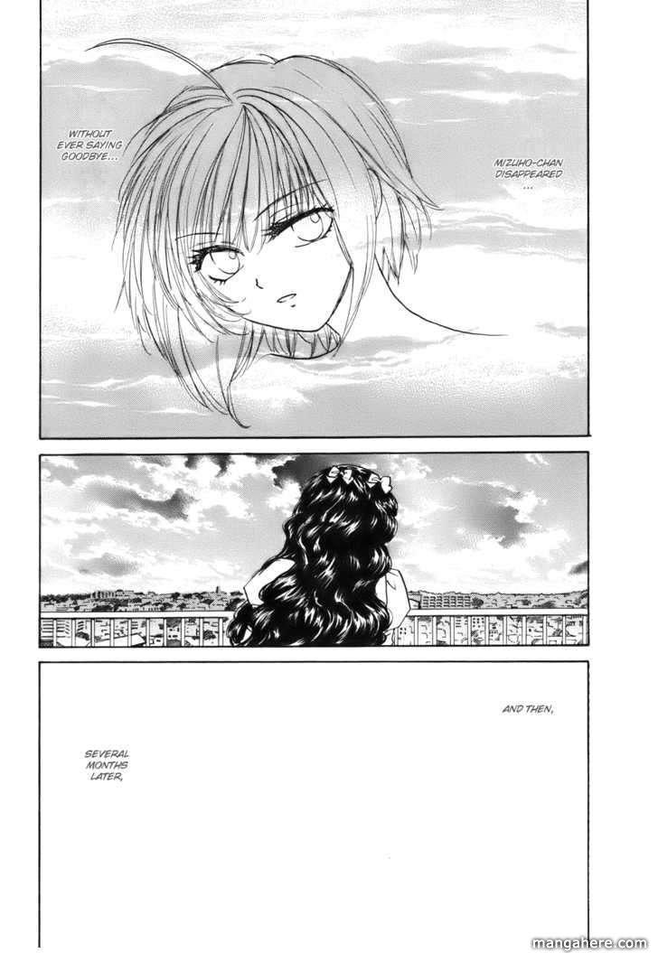 Mizuho Ambivalent 27 Page 2