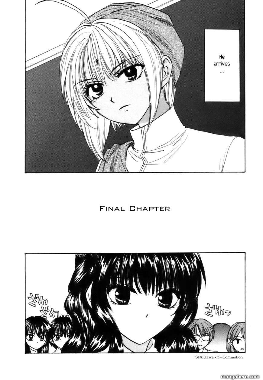 Mizuho Ambivalent 27 Page 3