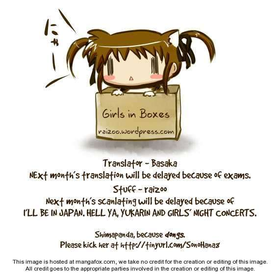 Mahou Senki Lyrical Nanoha Force 10 Page 1