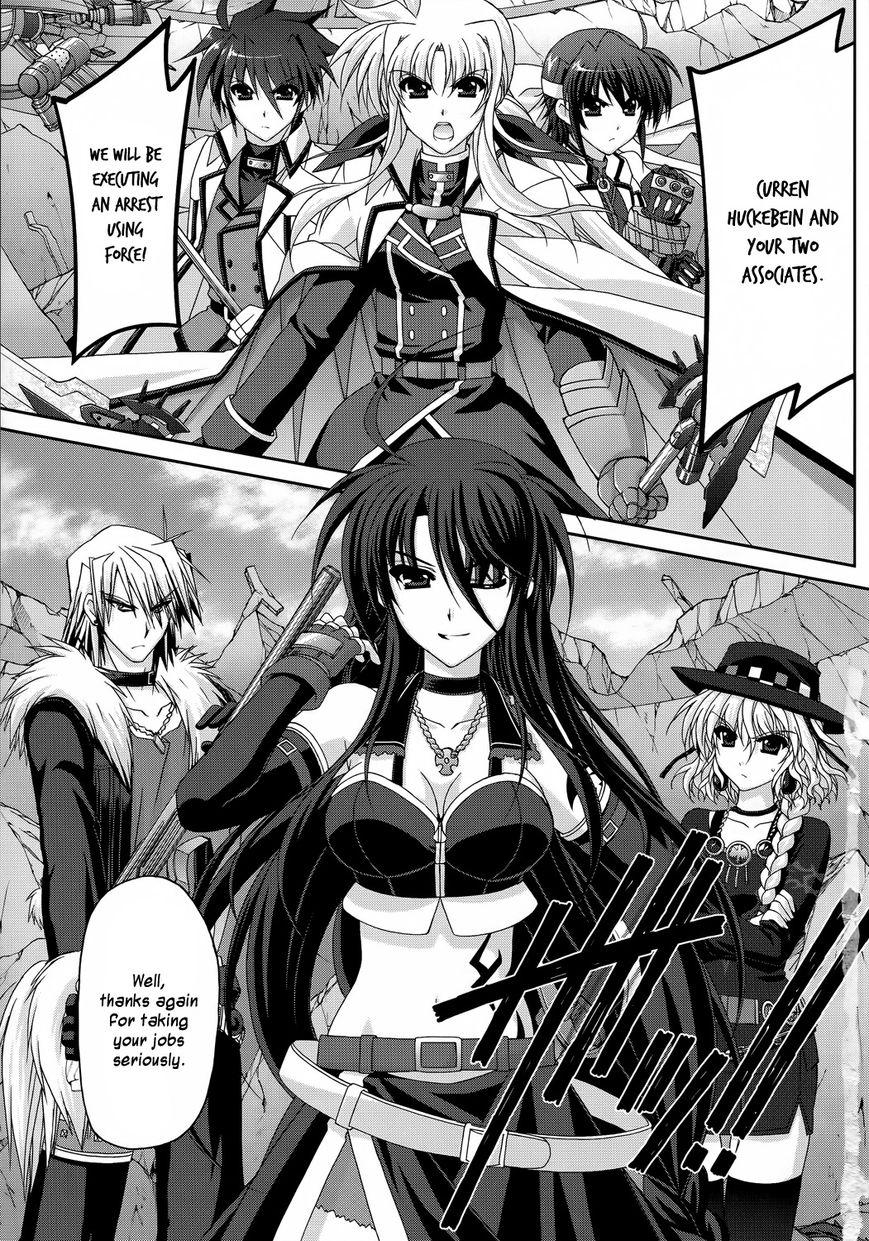 Mahou Senki Lyrical Nanoha Force 29 Page 1
