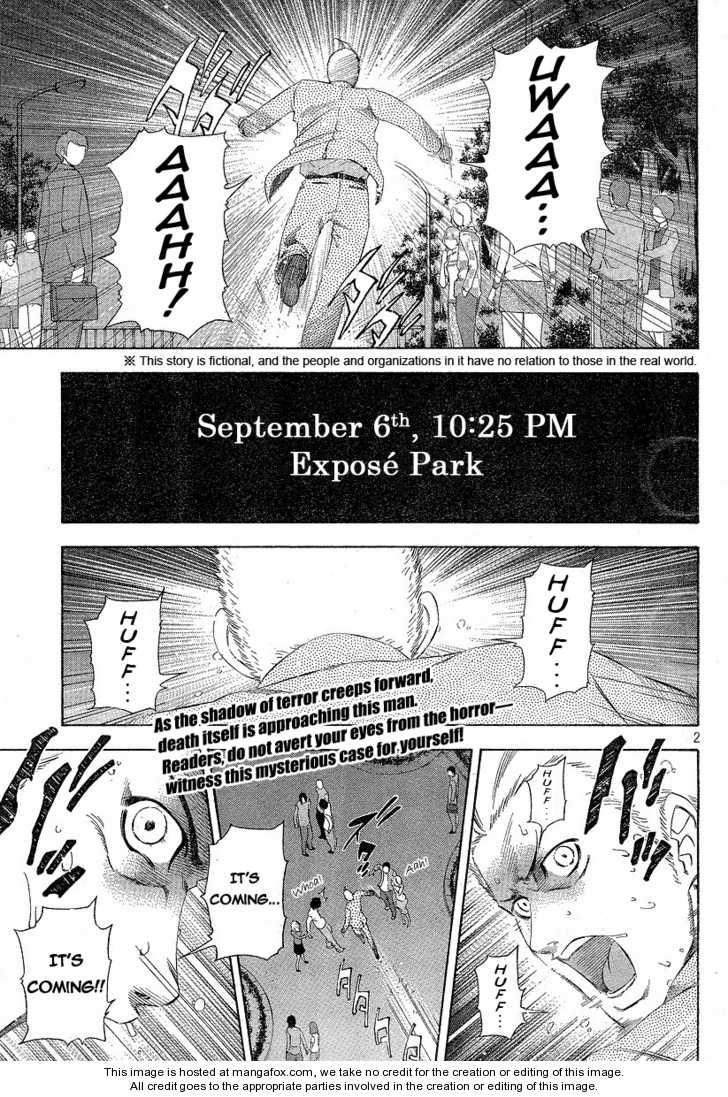 Gyakuten Saiban 2.1 Page 2