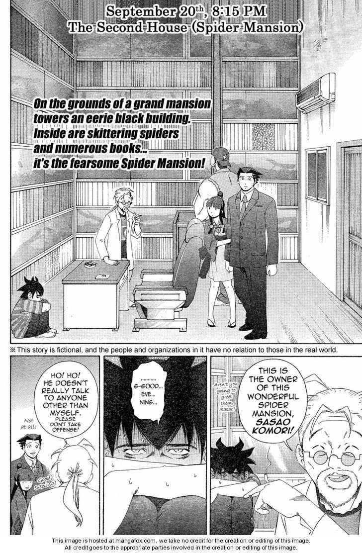 Gyakuten Saiban 3 Page 2