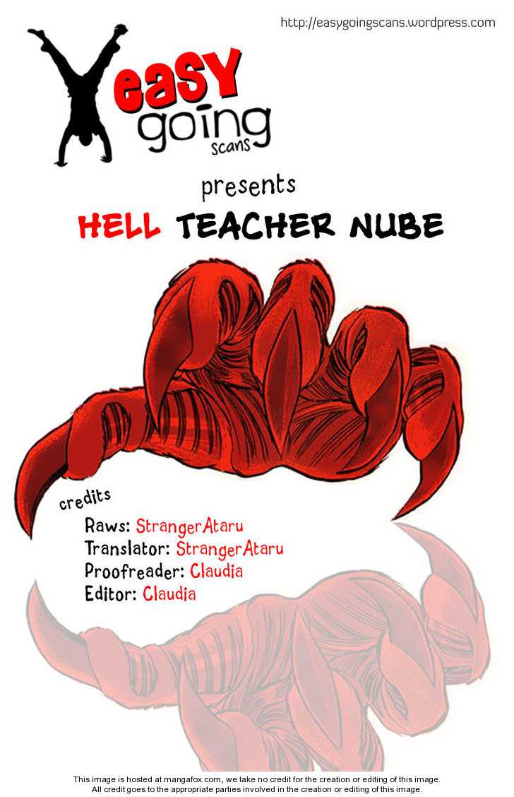 Hell Teacher Nube 4 Page 1