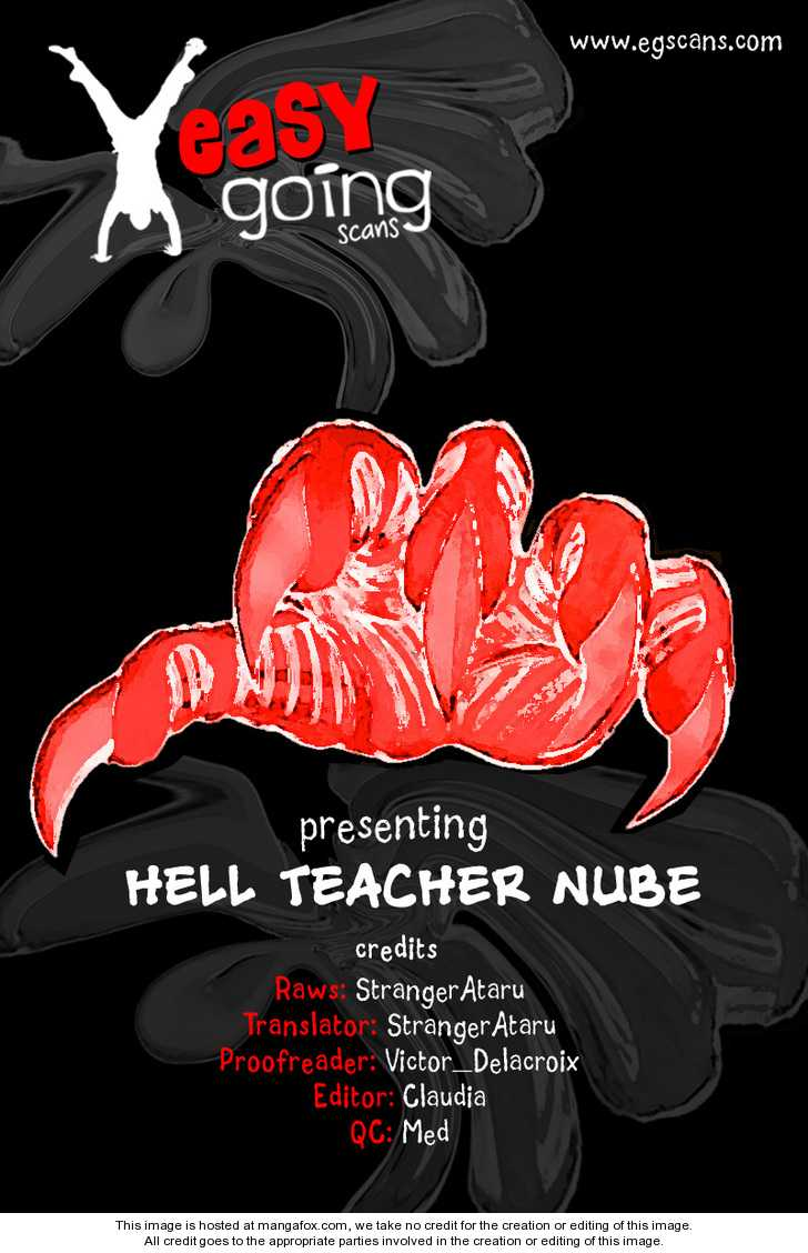 Hell Teacher Nube 14 Page 1