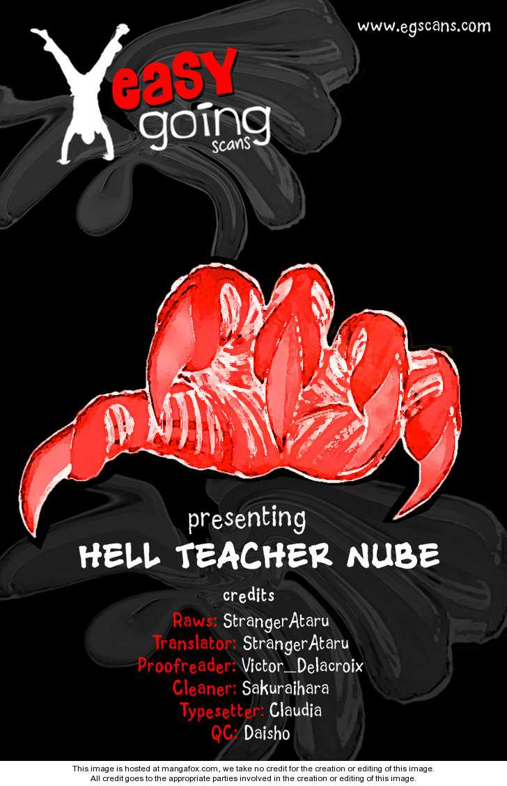 Hell Teacher Nube 16 Page 1